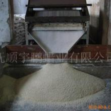 昆仑58度固体工业化工颗粒蜡生产500克diy抛光蜡烛原材料润滑板石蜡批发