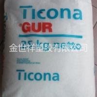 UHMWPE颗粒 泰科纳/GUR 4152超高分子量聚乙烯 UHMWPE 耐磨UPE