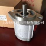 HYDROMAX齿轮泵 台湾新鸿HGP-3A-F14R高压油泵 型号齐全