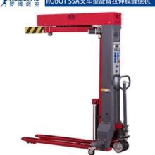 江门缠绕包装机汕头薄膜裹膜机使用说明  半自动旋臂式薄膜裹包机