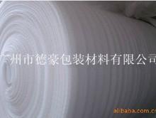厂家热卖EPE珍珠棉哪个厂家好图片