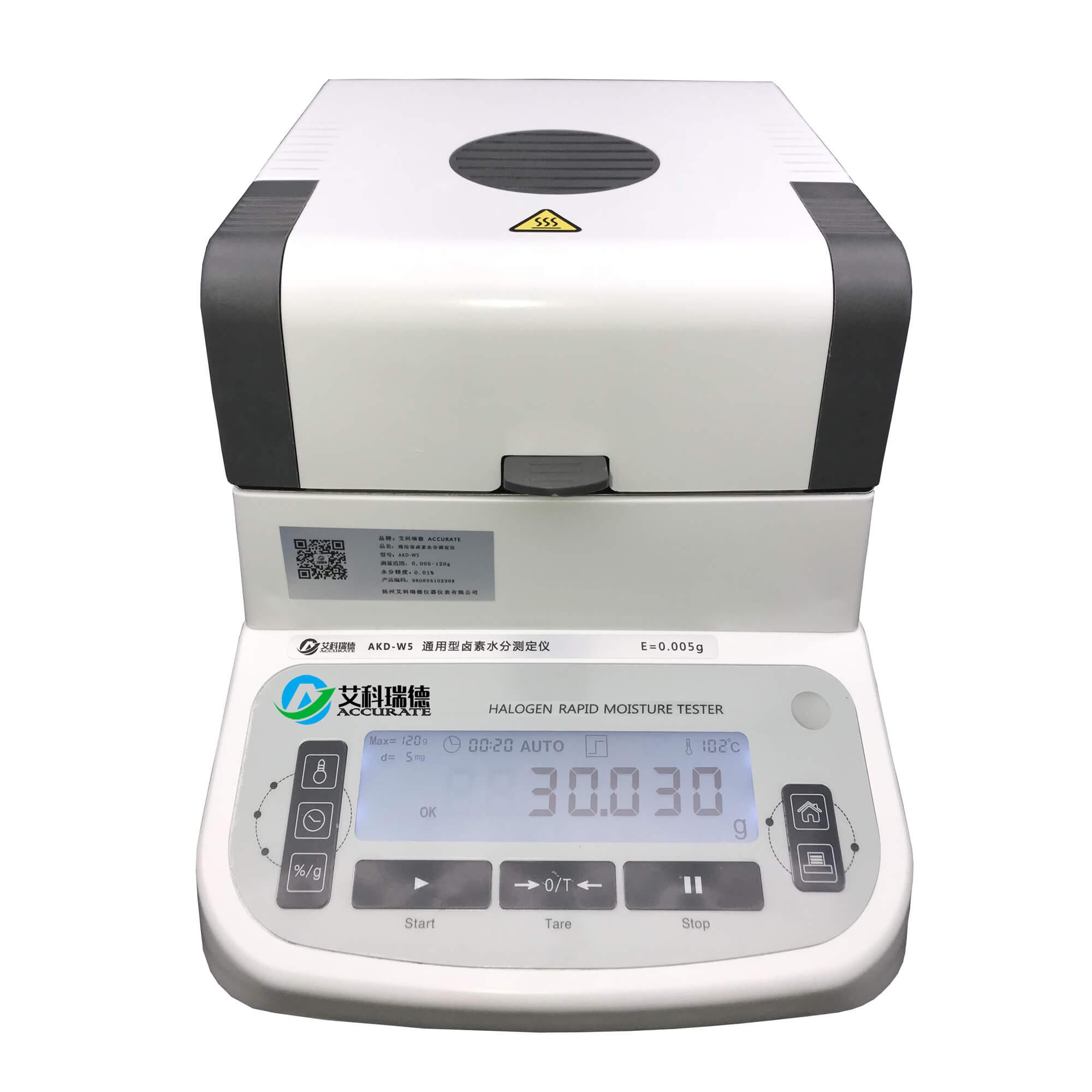 AKD-W5通用型卤素水分测定仪