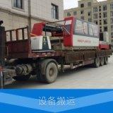 供应宁波周边出口熏蒸木箱包装设备包装铁皮包装厂家木箱定做