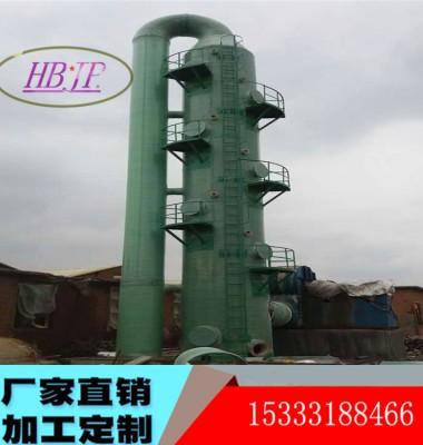 脱硫塔除尘器图片/脱硫塔除尘器样板图 (2)