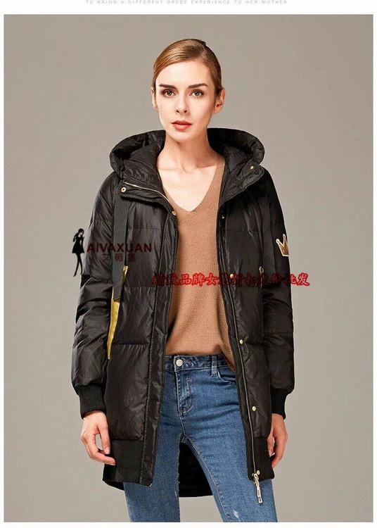 大码女装适合北方市场的大码服装16年新款大码羽绒服棉衣外套批发
