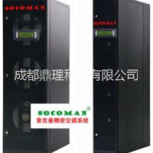 空调制冷设备 供应艾默生空调