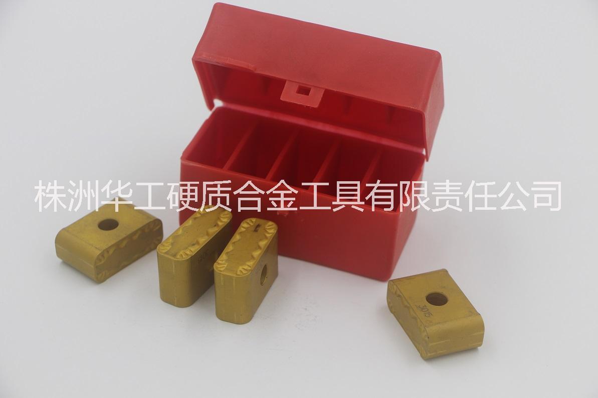 硬质合金涂层立装轮毂刀片