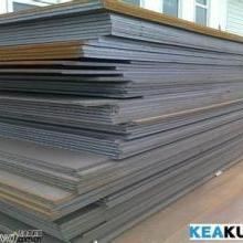 现货供应合金钢板10CRMOAL批发
