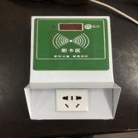 小区智能充电插座,刷卡充电