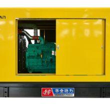 柴油发电机250千瓦 柴油发电机250千瓦技术参数配置