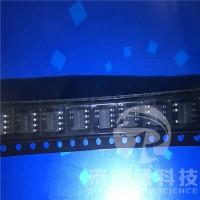 SD6807DC  LED恒流驱动控制芯片