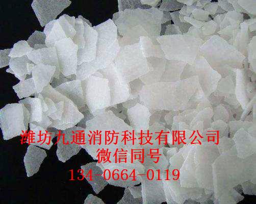青岛工业碱纯碱片碱销售厂家
