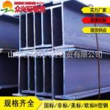 冷拔 250*250*9*14H型钢可定制Q235A国标热扎H型钢