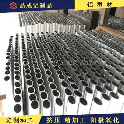 6063-T5椭圆铝管定制加工 园林工具手柄铝型材 异形铝管供应