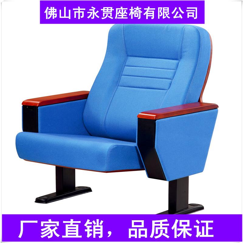 礼堂椅图片/礼堂椅样板图 (3)