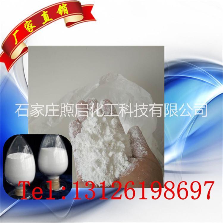 粉末硬脂酸 硬脂酸1801 厂家直销