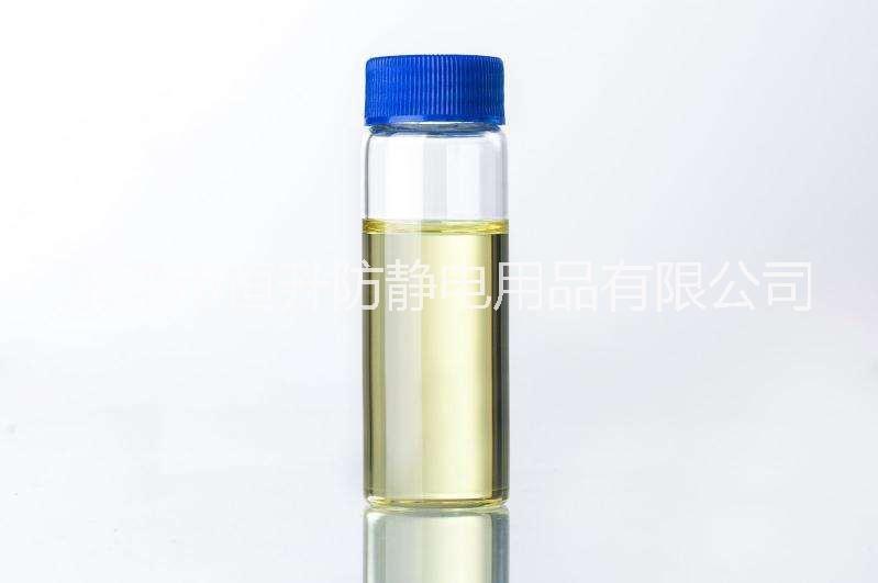 离型膜抗静电油 保护膜防静电液 光学膜抗静电剂