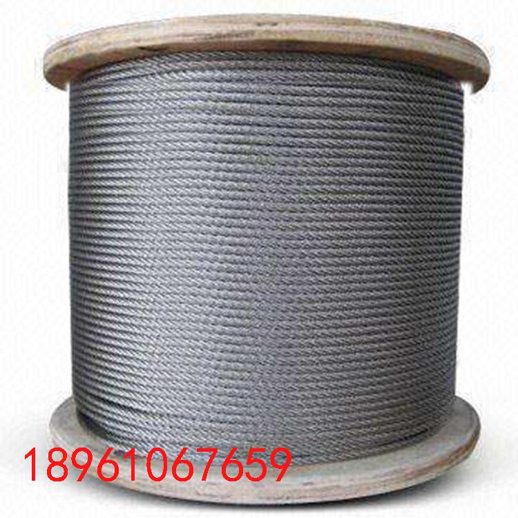 机械设备用201不锈钢丝绳