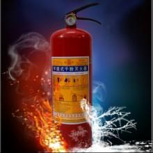 昌东工业园厂家直销手提式4kg干粉灭火器 干粉灭火器 ABC干粉灭火器 平安消防器材图片