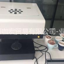 上海3D咖啡打印机租赁 定制公司LOGO打印批发