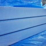 屋面保温隔热防火挤塑板 地暖专用挤塑板 xps阻燃聚苯乙烯板 贵州保温隔热防火挤塑板