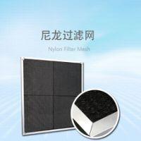 广州捷霖板式初效过滤器 折叠式初效过滤器 纸框G4过滤器