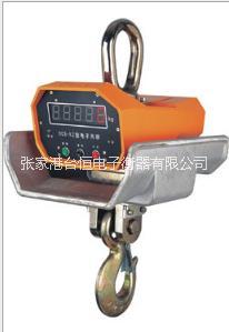 杭州四方单显直视耐高温电子吊钩秤10吨 5吨行车吊钩磅