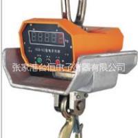 杭州四方单显电子吊秤3T5T10T 耐高温电子吊钩秤 无线吊秤 免保一年