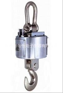 杭州四方电子吊秤5T10T,四方OCS-XS型无线电子吊秤,无线电子带打印吊钩秤吊磅