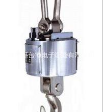 杭州四方电子吊秤5T10T,四方OCS-XS型无线电子吊秤,无线电子带打印吊钩秤吊磅批发