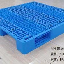 河北塑料托盘厂家-塑料托盘多少钱一个-塑料托盘批发厂家直销图片