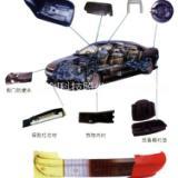 后备胎挡板 改装件 epp发泡汽车改装配件批发 epp发泡汽车配件 epp发泡汽车部件