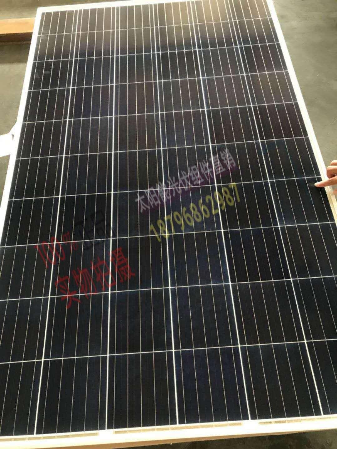 原厂原包正A级5BB阿特斯275瓦多晶太阳能组件板太阳能电池