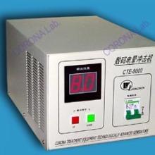 CTE-8000K数码电晕处理机