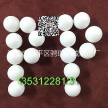 6-8克游艺机扭力弹 游艺塑料扭力弹 28.6塑料空心球图片