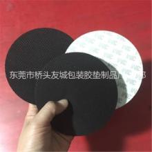 供应大连橡胶脚垫-格纹橡胶防滑垫圈-桌椅橡胶减震垫-强粘3M橡胶垫- 免费打板图片