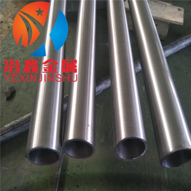 冶鑫;供应 GH4099 高温合金棒 GH4099 高温合金板 带 管