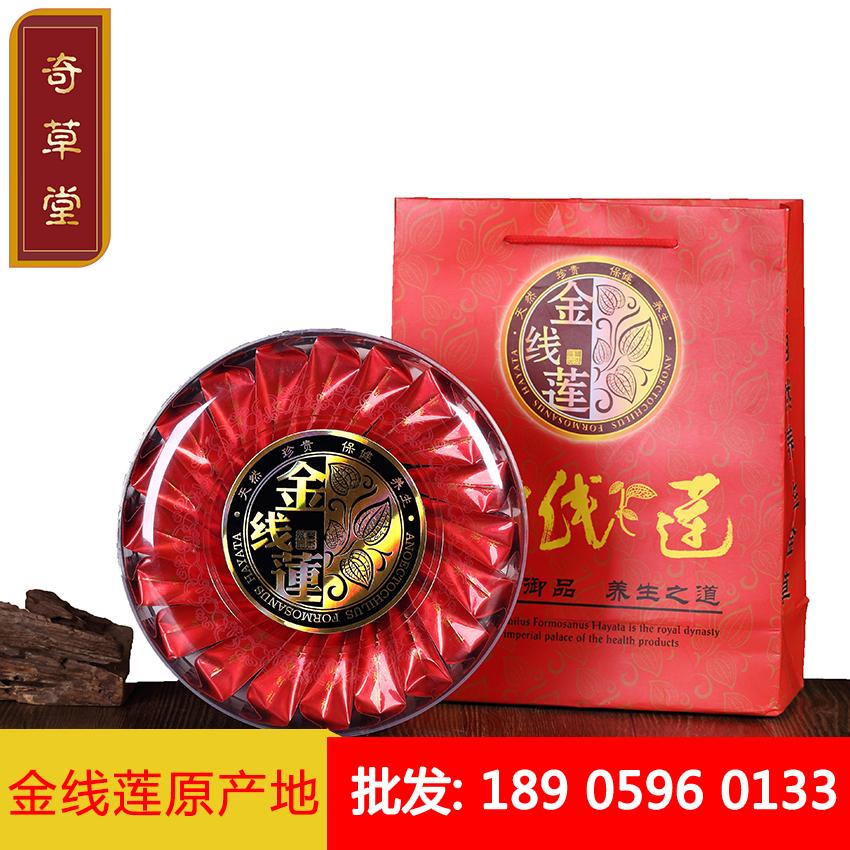 福建金线莲茶 红茶工艺制作 金线莲种植基地 高品质金线莲 金线莲种苗