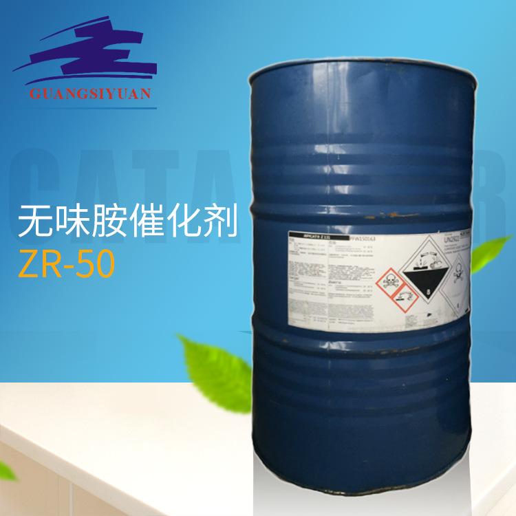亨斯迈Jeffcat ZR-40 聚氨酯催化剂