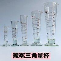 供应延安实验耗材玻璃量杯生产商、延安实验耗材玻璃量杯供应、西安实验耗材量杯厂家电话