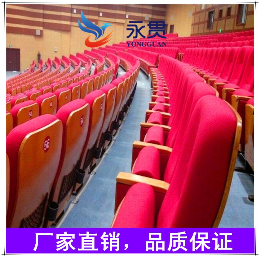 报告厅座椅图片/报告厅座椅样板图 (2)