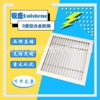 铝合金0度固定线条百叶风口  防雨百叶