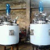 厂家反应釜供应高温  高压反应釜生产制造