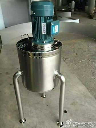 温州乳化罐设备高剪切混合敞口加热保温