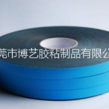 PE泡沫强力双面胶模切圆形强力高粘防水泡棉双面胶批发