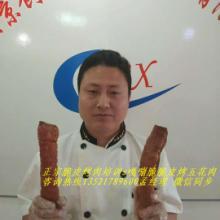 果木炭火脆皮烤肉s嘎嘣脆脆皮烤肉的做法