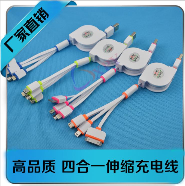 USB四合一micro充电线一拖四彩色面条伸缩线 适用苹果6s三星小米