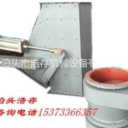 电动三通阀,气动、电液动分料阀图片