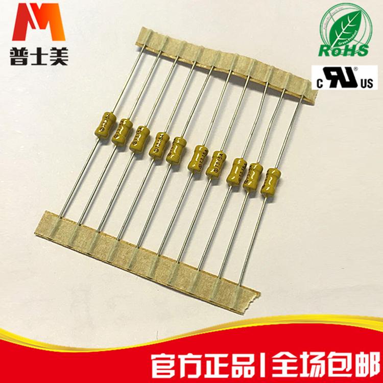 慢断通过安规UL环保材料环氧涂层 超小型保险丝电阻1A250免费送样