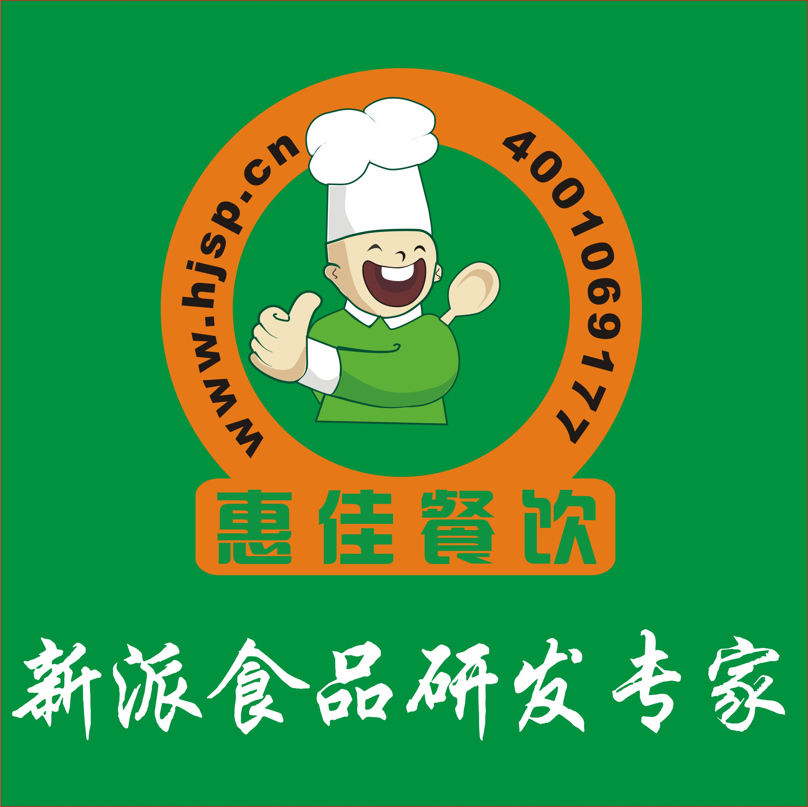 供应惠佳食品板栗饼加盟